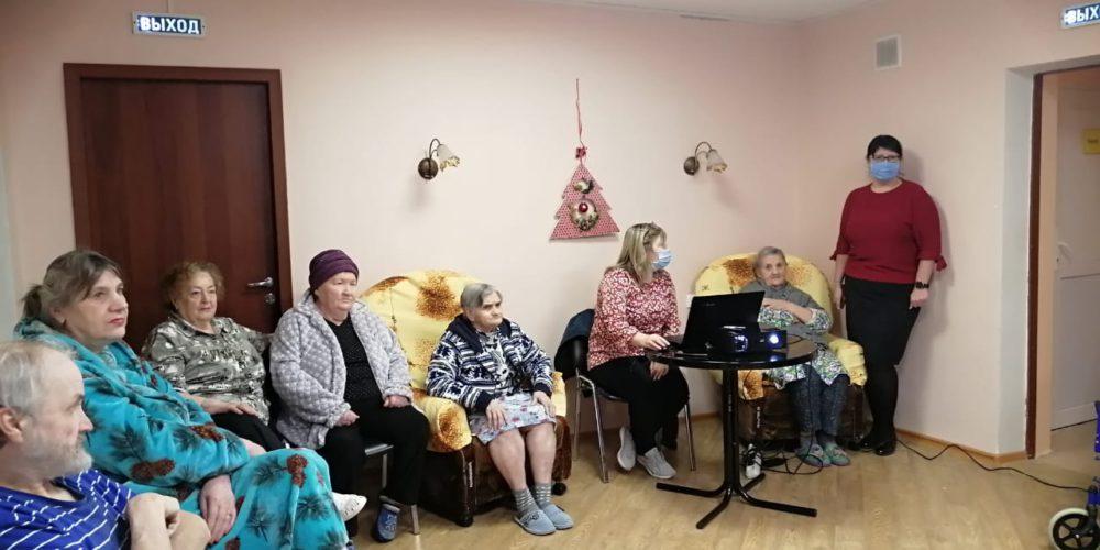 Оленегорский КЦСОН 45